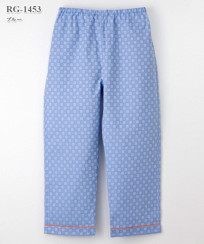 患者衣男女兼用ズボン[ナガイレーベン製品] RG-1453