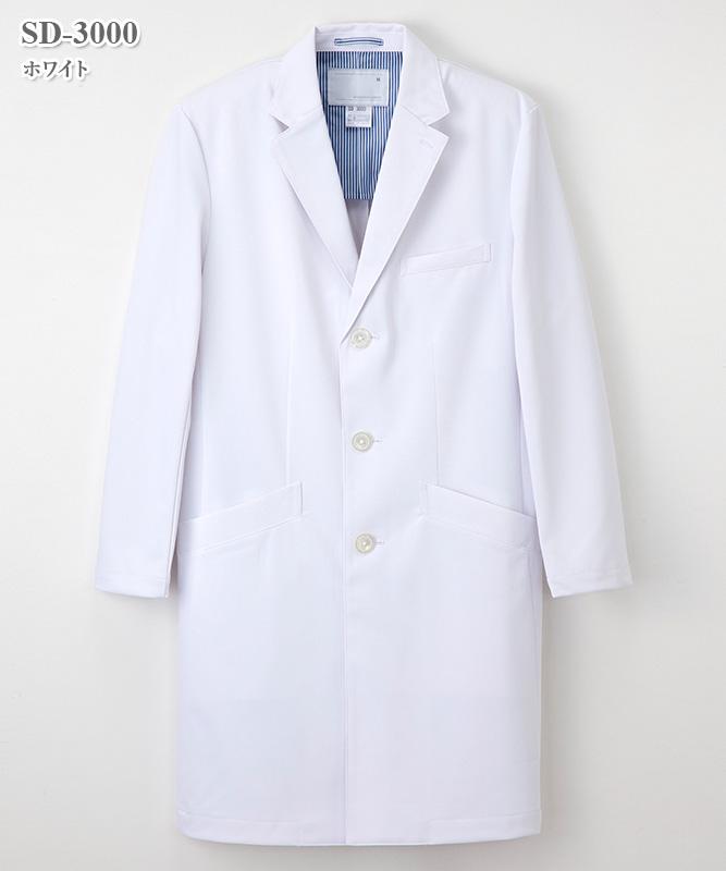男子シングルドクターコート長袖[ナガイレーベン製品] SD-3000