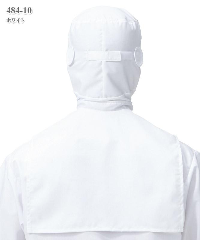 アクアウィンカーフード帽子(1枚入)[KAZEN製品] 484-1