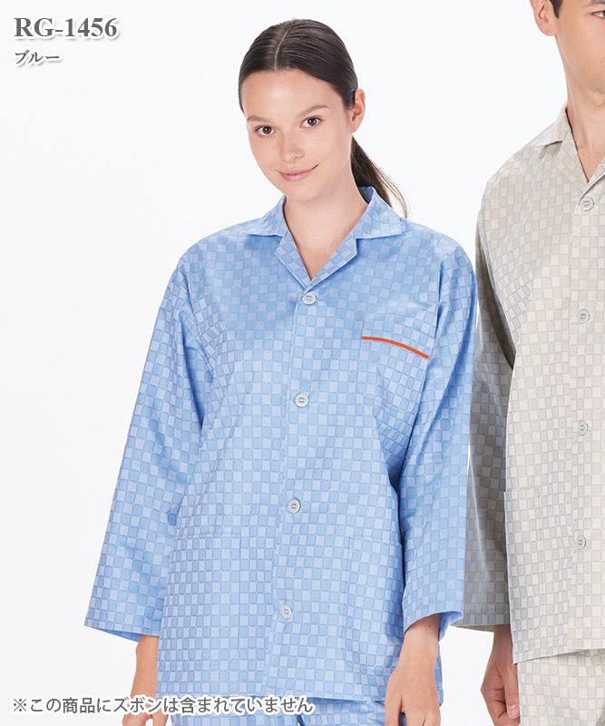 男女兼用患者衣パジャマ型上衣[ナガイレーベン製品] RG-1456