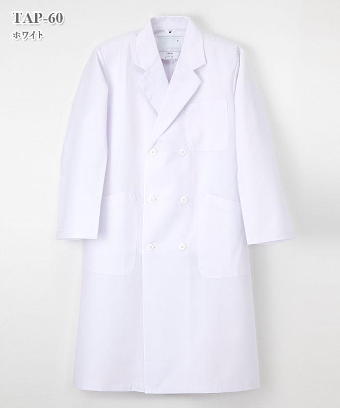 ドクタートップ男子ダブル診察衣長袖[ナガイレーベン製品] TAP-60