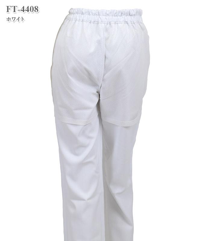 フェルネ女子パンツ[ナガイレーベン製品] FT-4408