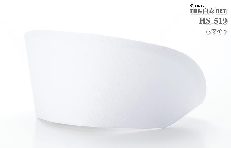 ホスパースタット看護帽子(2枚組)[ナガイレーベン製品] HS-519