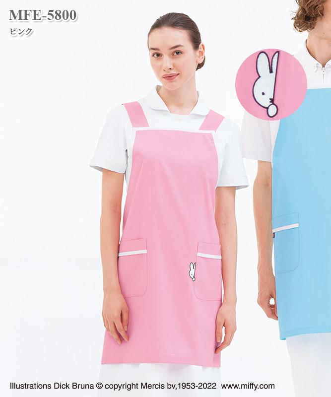 ミッフィーシリーズケアガウン(男女兼用)[ナガイレーベン製品] MFE-5800