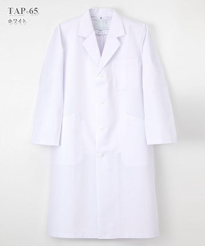 ドクタートップ男子シングル診察衣長袖[ナガイレーベン製品] TAP-65