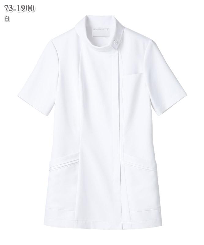 ナースジャケット半袖[住商モンブラン製品] 73-190