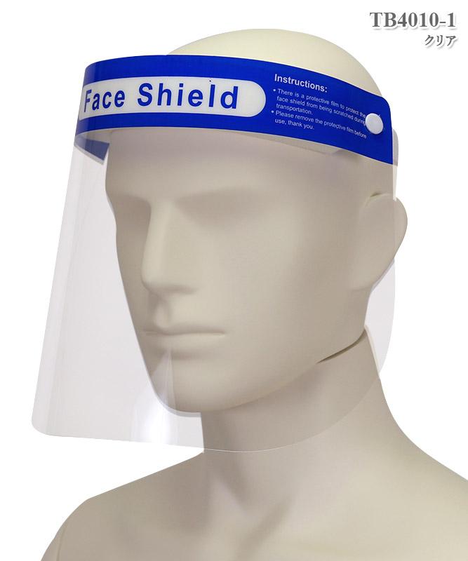 飛沫防止ウィルス対策フェイスシールド(10枚入・返品不可商品)[THS製品] TB4010
