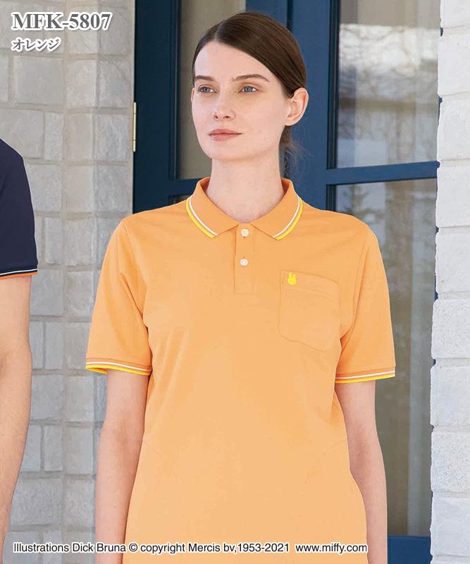 ミッフィーシリーズニットシャツ(男女兼用)[ナガイレーベン製品] MFK-5807