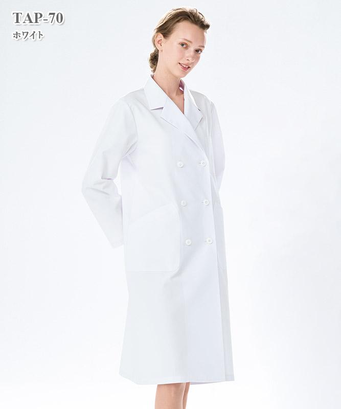 ドクタートップ女子ダブル診察衣長袖[ナガイレーベン製品] TAP-70