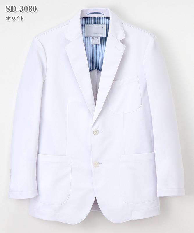 男子テーラードジャケット長袖[ナガイレーベン製品] SD-3080