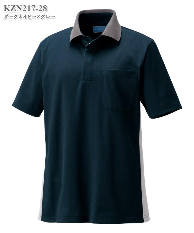 男女兼用ポロシャツ半袖[KAZEN製品] KZN217