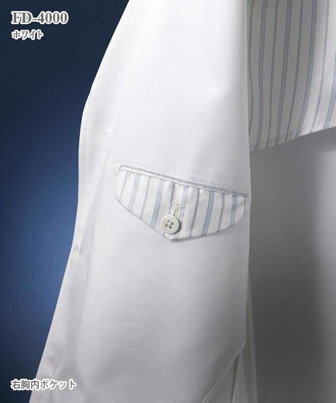 男子シングル診察衣長袖(Y体・細身)[ナガイレーベン製品] FD-4000