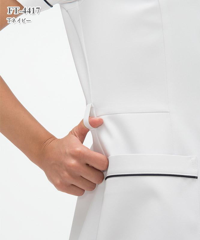フェルネワンピース半袖[ナガイレーベン製品] FT-4417