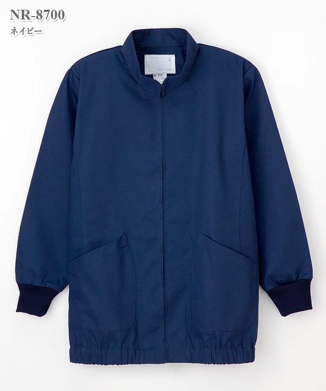 メディガード男女兼用防寒ジャケット長袖[ナガイレーベン製品] NR-8700