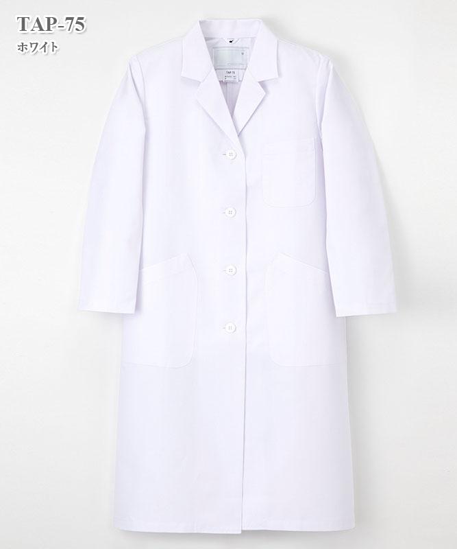 ドクタートップ女子シングル診察衣長袖[ナガイレーベン製品] TAP-75