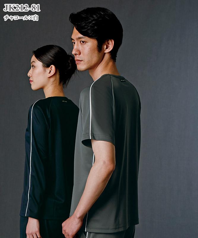 JUNKO KOSHINO(ジュンコ コシノ)男女兼用ニットスクラブ半袖[住商モンブラン製品] JK212