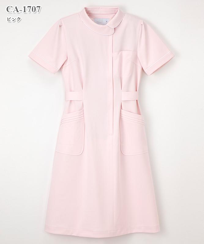 キャリアル女子看護衣半袖[ナガイレーベン製品] CA-1707