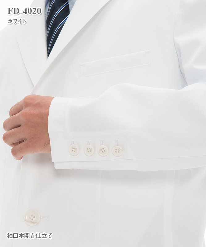 男子シングル診察衣長袖(AB体・ゆったり)[ナガイレーベン製品] FD-4020