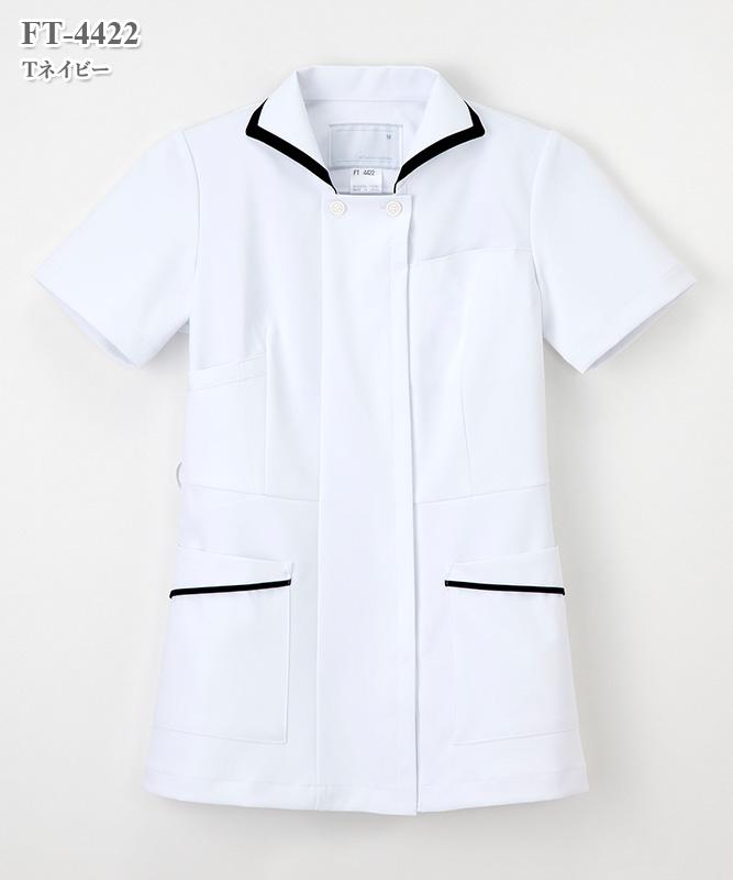 フェルネ女子上衣半袖[ナガイレーベン製品] FT-4422