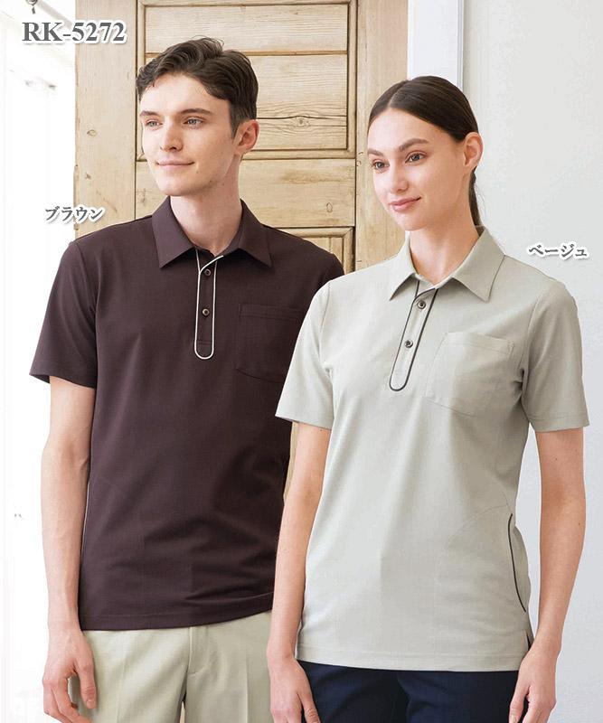 ニットシャツ(男女兼用)[ナガイレーベン製品] RK-5272