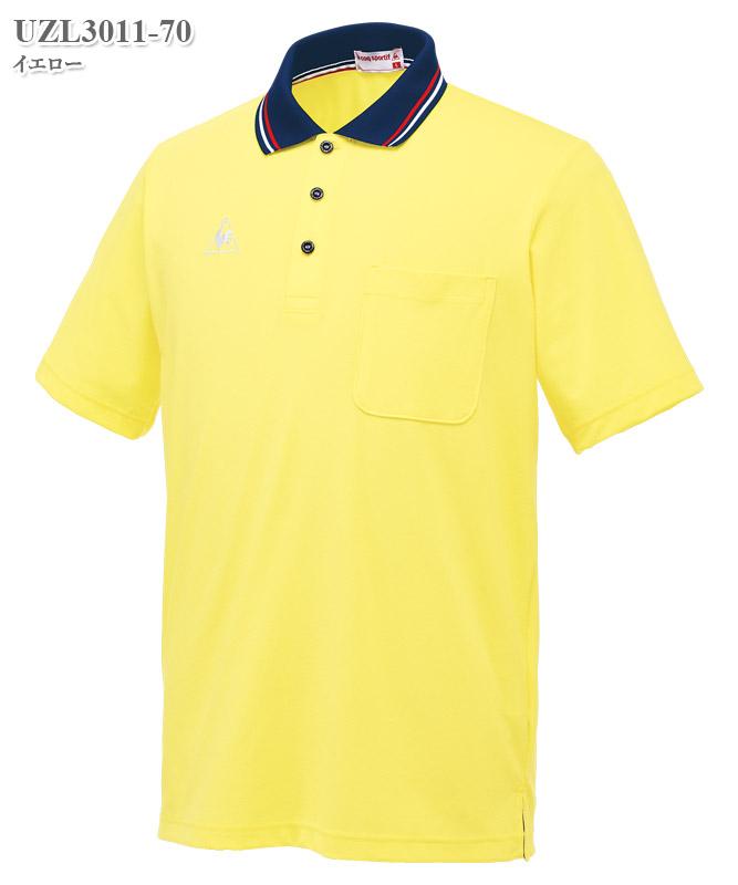 ルコックスポルティフ男女兼用ポロシャツ半袖[lecoq製品] UZL3011