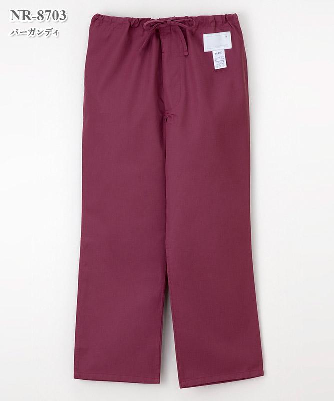 メディガード男子ズボン[ナガイレーベン製品] NR-8703