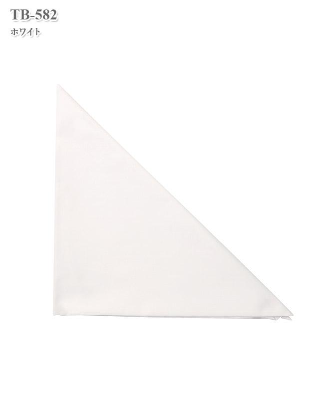 三角巾Lサイズ(2枚組)[ナガイレーベン製品] TB-582