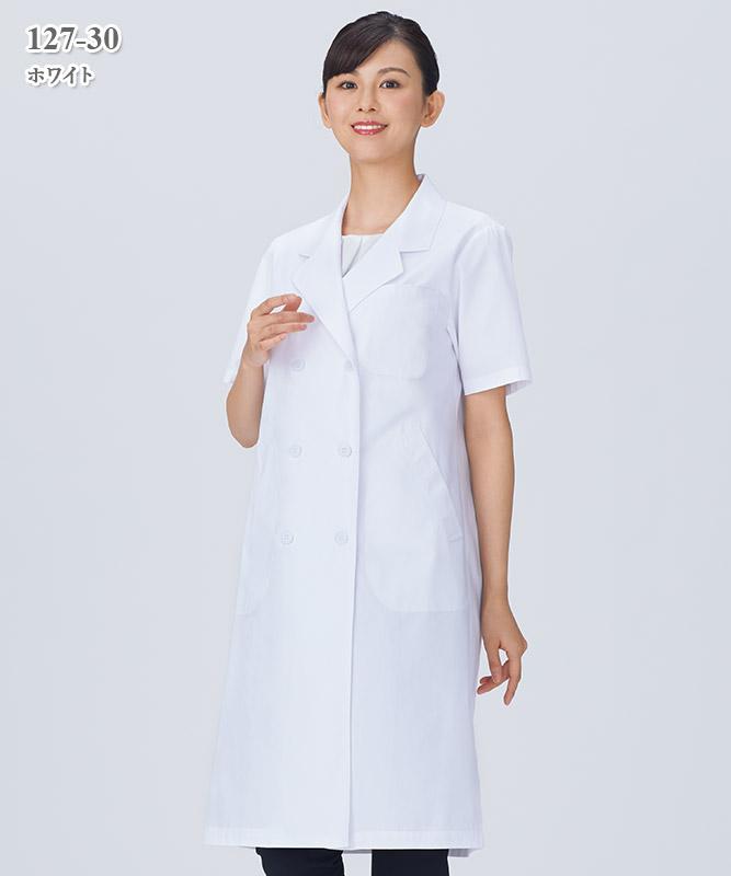 ブロードレディスダブル診察衣半袖[KAZEN製品] 127-30