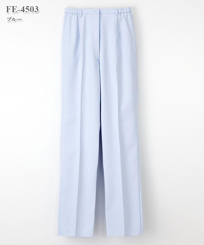 フェルネ女子パンツ(脇ゴム)[ナガイレーベン製品] FE-4503