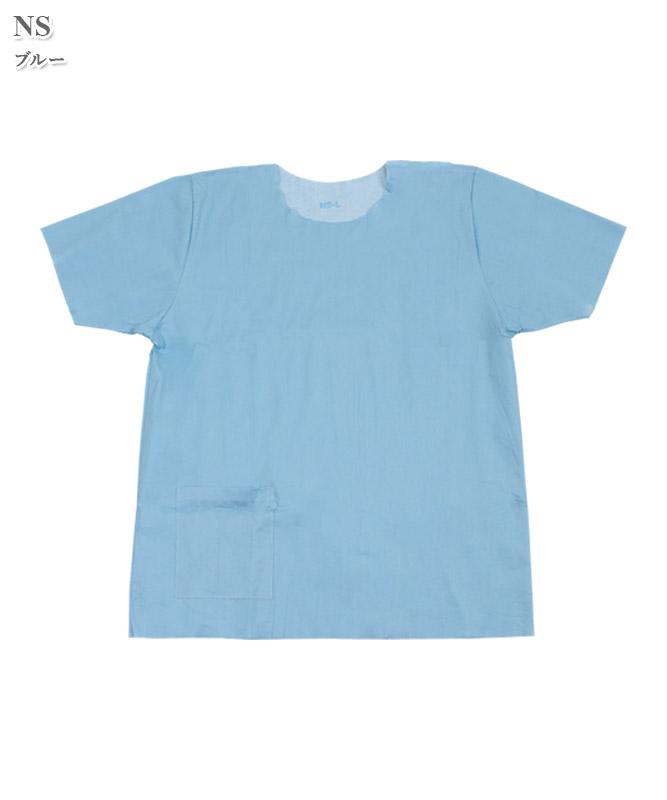アンダーウェア(ナース用上着)(100枚入・返品不可商品)[ハイルバーティ製品] NS