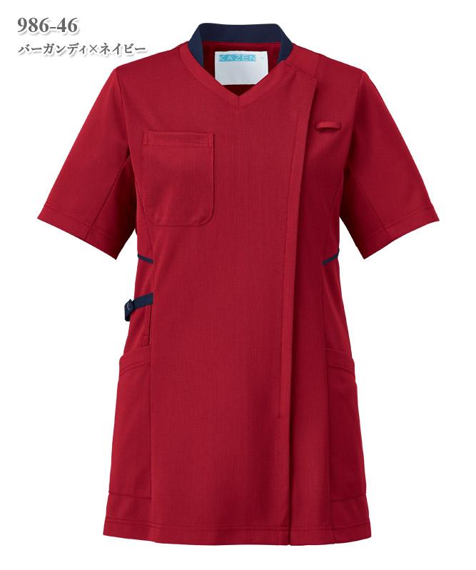 レディススクラブジャケット半袖[KAZEN製品] 986
