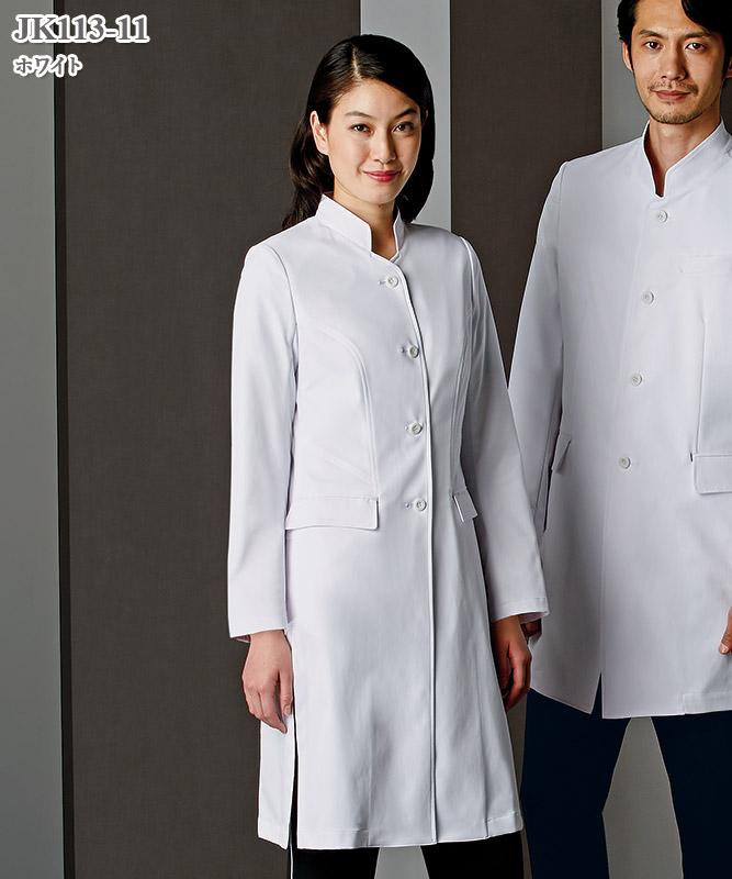 JUNKO KOSHINO(ジュンコ コシノ)レディスドクターコート長袖[住商モンブラン製品] JK113