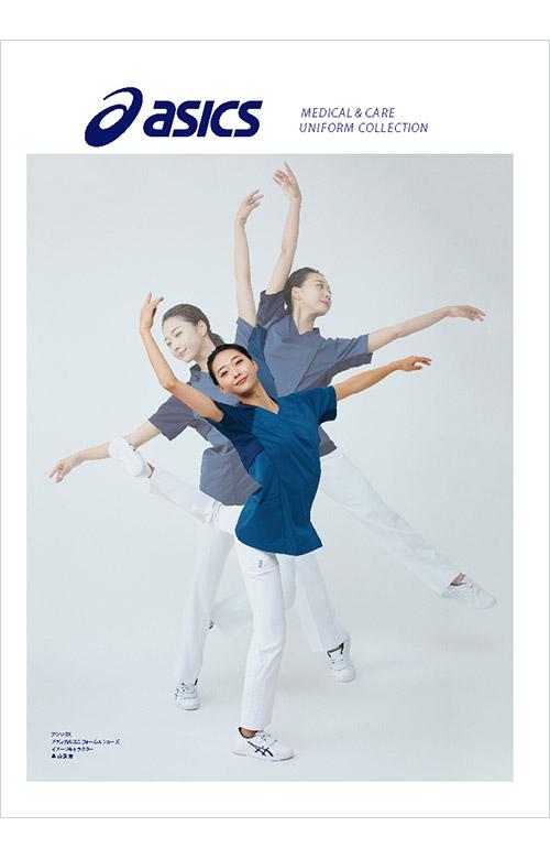 montblanc(住商モンブラン) アシックス医療用カタログ