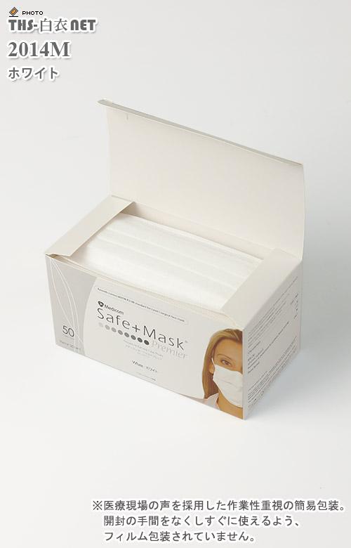 【医療用】セーフマスクプレミア[ホワイト](50枚入・返品不可商品)[medicom製品] 2014M
