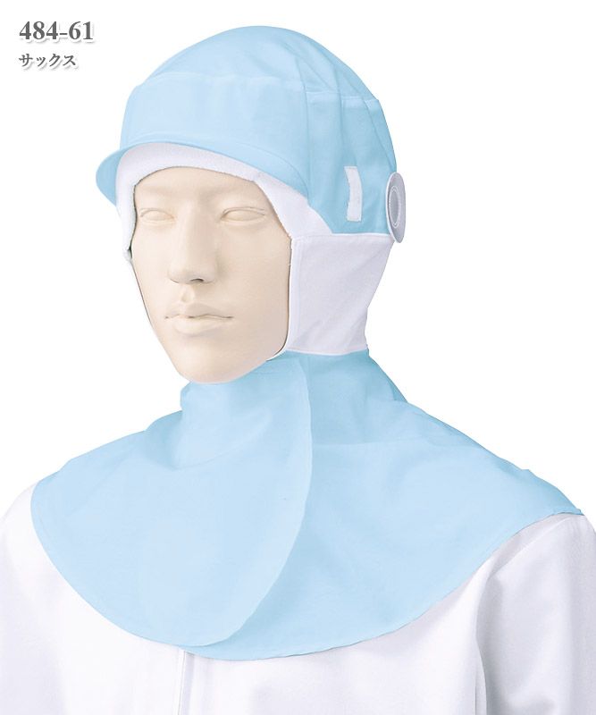 フード帽子[一枚入り][KAZEN製品] 484-6