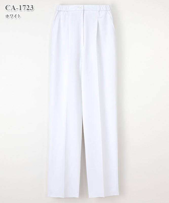 キャリアル女子パンツ[ナガイレーベン製品] CA-1723