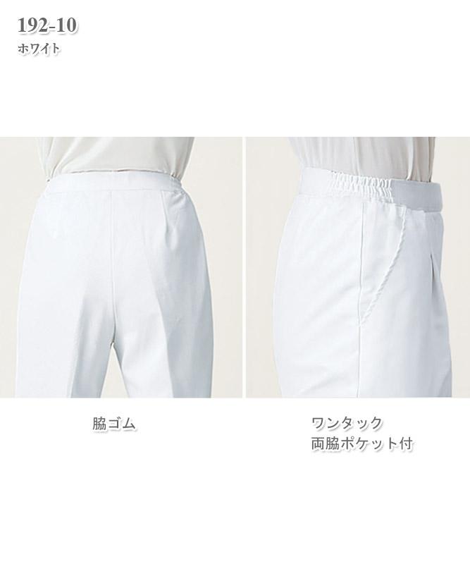 エスモーラレディススラックス(脇ゴム)[KAZEN製品] 192-1