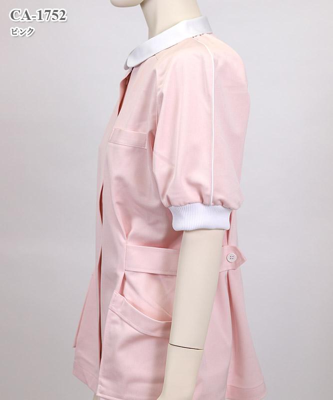 キャリアル女子チュニック半袖[ナガイレーベン製品] CA-1752