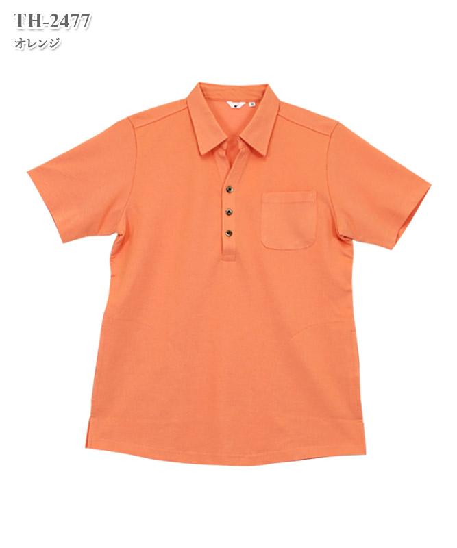 ヘルスヘルパーシャツ(男女兼用)[ナガイレーベン製品] TH-2477