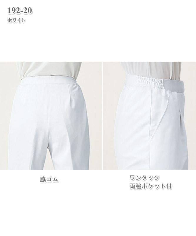 アレニエレディススラックス(脇ゴム)[KAZEN製品] 192-2