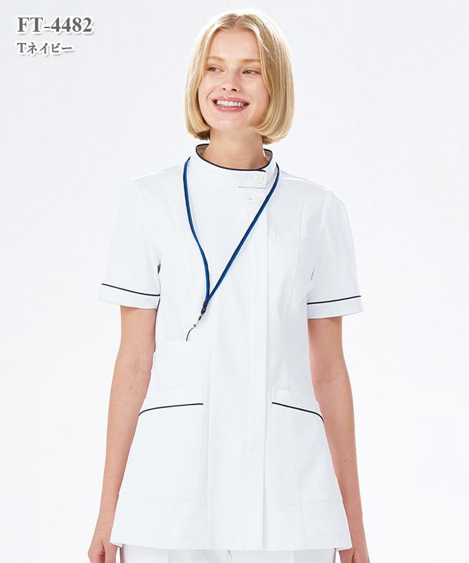 フェルネ女子上衣半袖[ナガイレーベン製品] FT-4482
