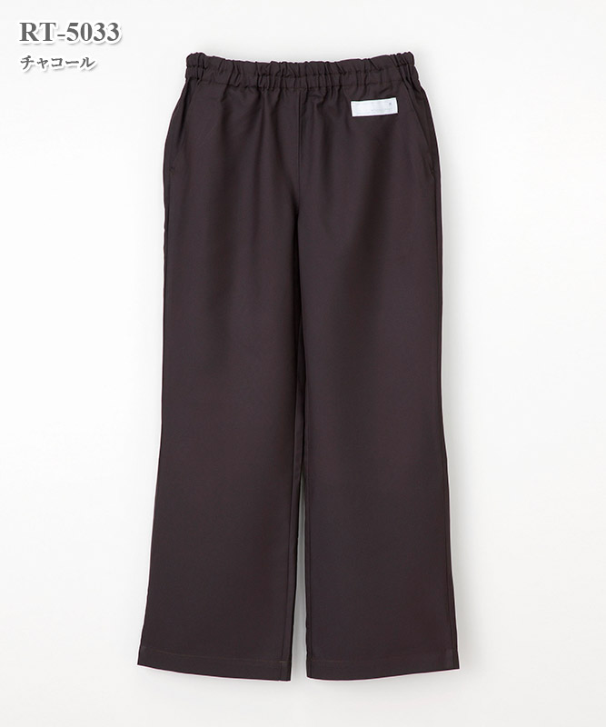 メディフォルテ男女兼用パンツ[ナガイレーベン製品] RT-5033