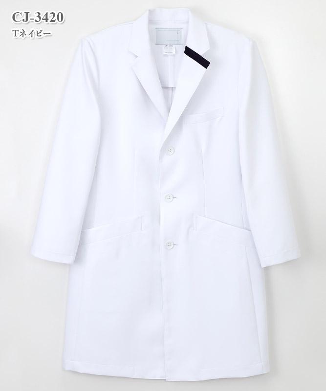 男子シングルドクターコート長袖[ナガイレーベン製品] CJ-3420