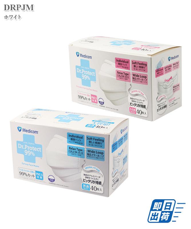 【医療用】ドクターガードプロテクトマスク(40枚入・返品不可商品)[medicom製品] DRPJM