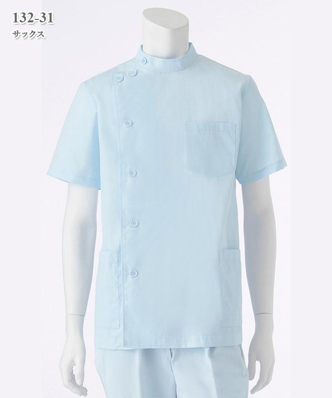 ブロードメンズ医務衣半袖[KAZEN製品] 132-3