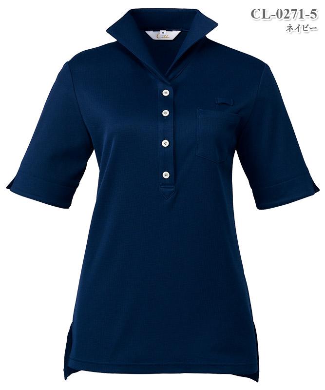 レディスニットシャツ半袖[チトセ製品] CL-0271