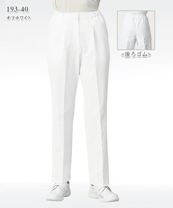 シルポートレディススラックス(後ゴム)[KAZEN製品] 193-40