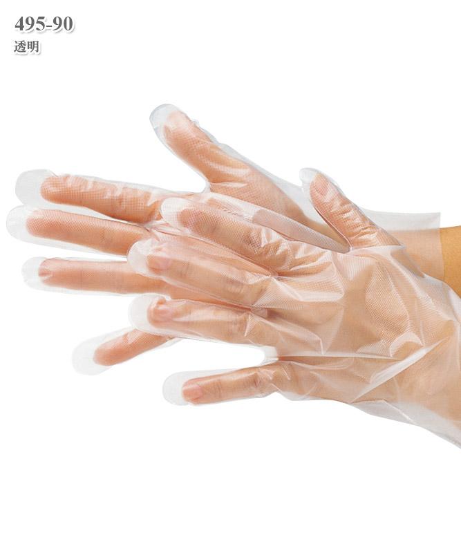 ディスポ-ザブル手袋(100枚入・返品不可商品)[KAZEN製品] 495-90