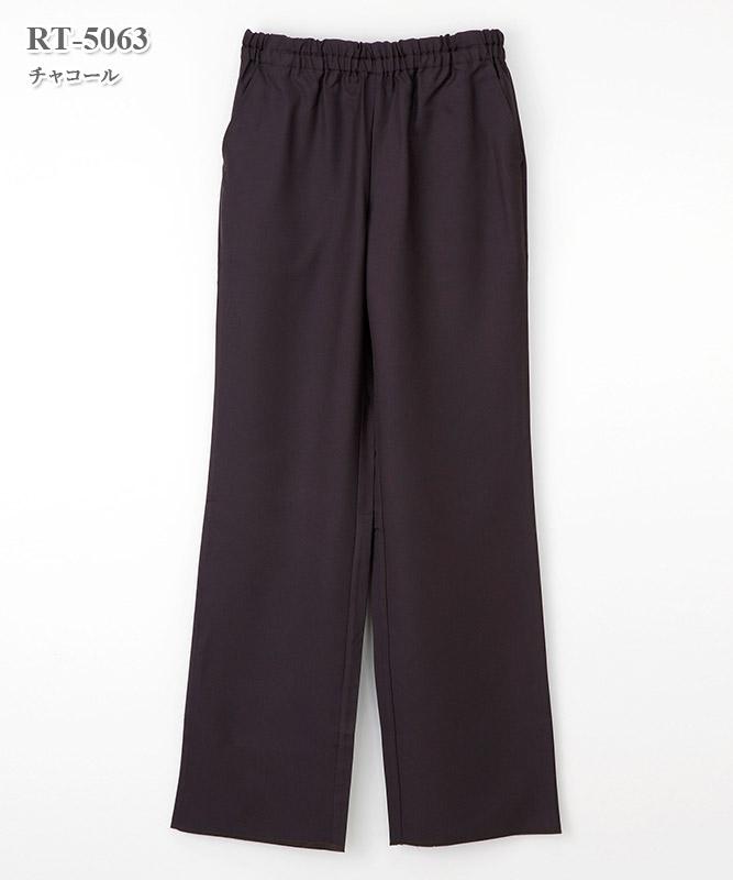 メディフォルテ男女兼用パンツ[ナガイレーベン製品] RT-5063
