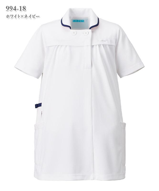 マタニティジャケット半袖[KAZEN製品] 994